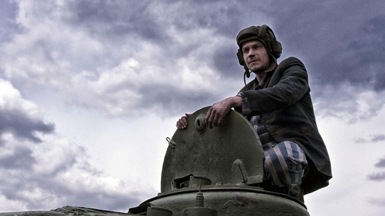 Т-34 - трейлер