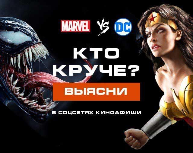 чехов кинотеатр карнавал цена билета