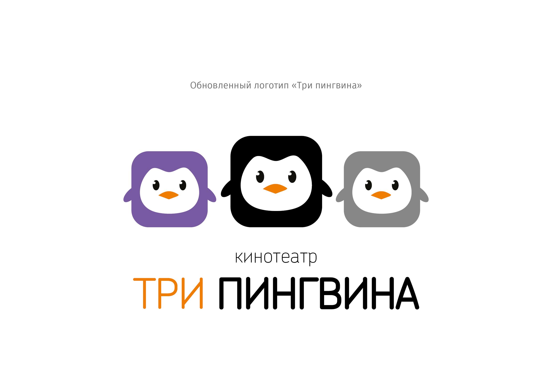 Сколько стоит билеты в кино в чебоксарах tokio hotel концерт в москве билеты