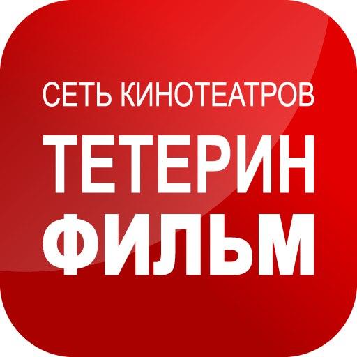 Кино афиша xl ярославка купить билеты балет дюймовочка