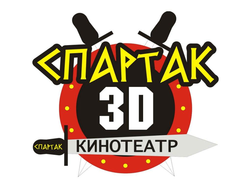 Кино в балашове афиша ростовские театры афиши