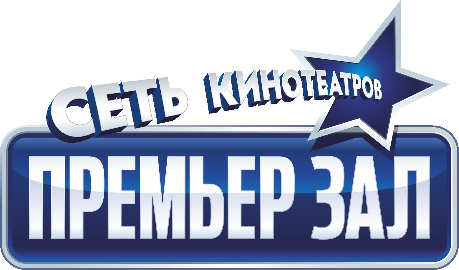 Кино нейва афиша театр пушкина красноярск афиша 2017