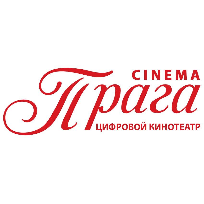 афиша театра 25 января