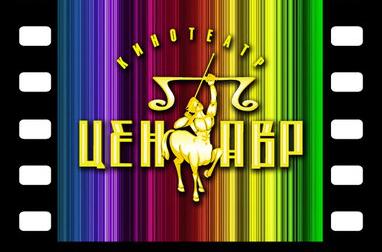 Афиша чита кино сегодня театр оперы и балета саранск официальный сайт афиша