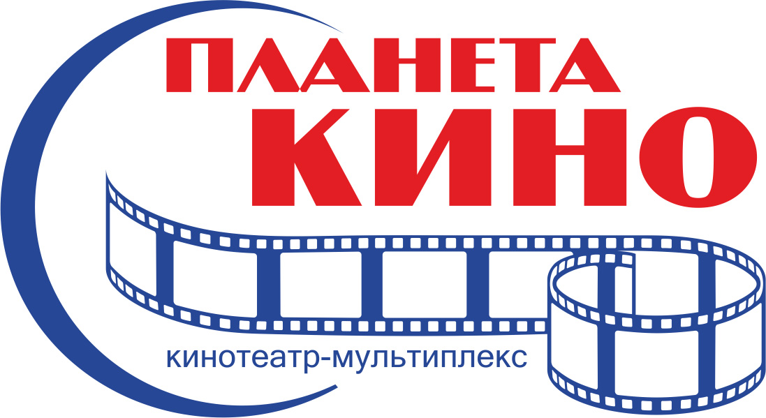 Билеты и цены кино рыбинск кино космос афиша