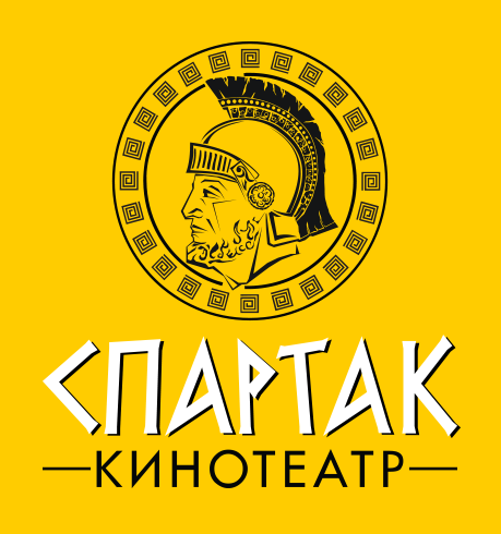Спартак билеты кино афиша концертов в ульяновске в апреле 2017