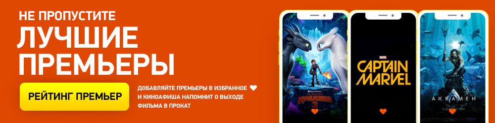 Билеты в кино самары афиша пассаж кино екатеринбург