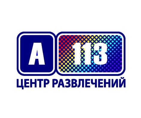 Кино а113 иваново афиша цена афиша 45 театр