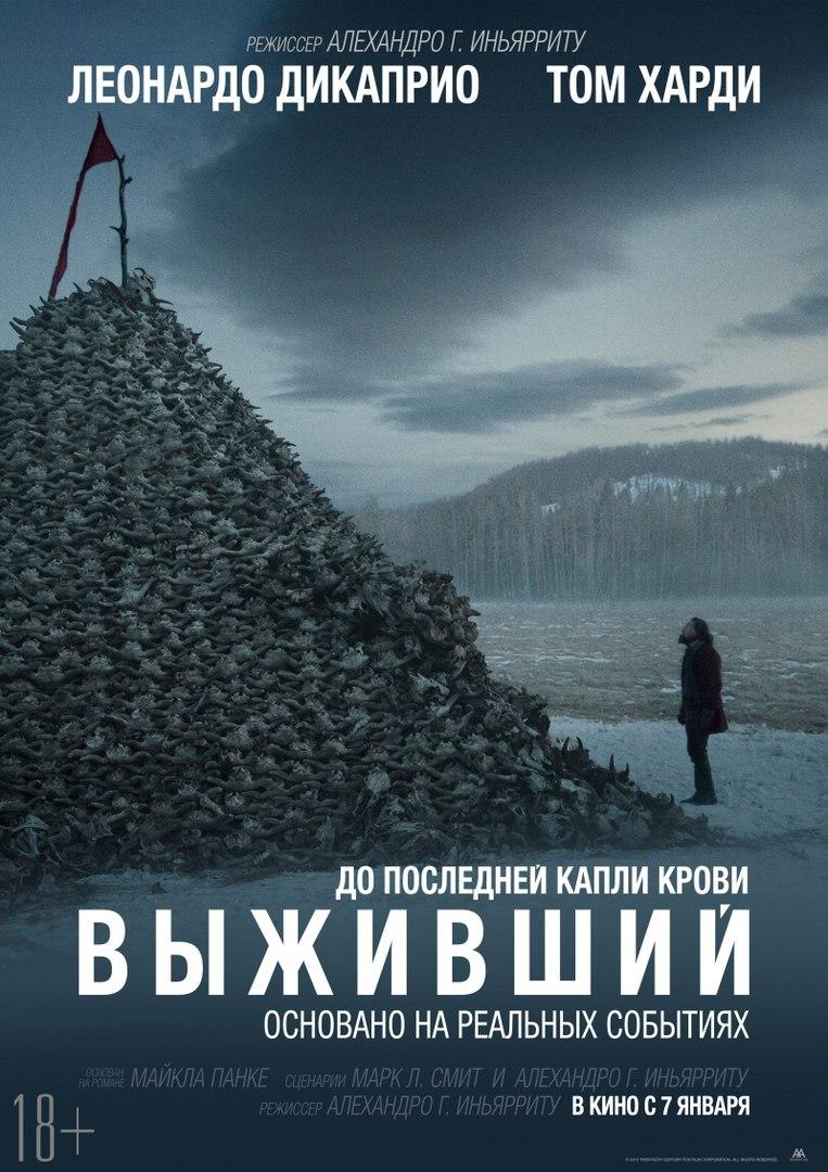 «Каро Фильм Нижний Новгород Россия Расписание Сеансов» / 2016