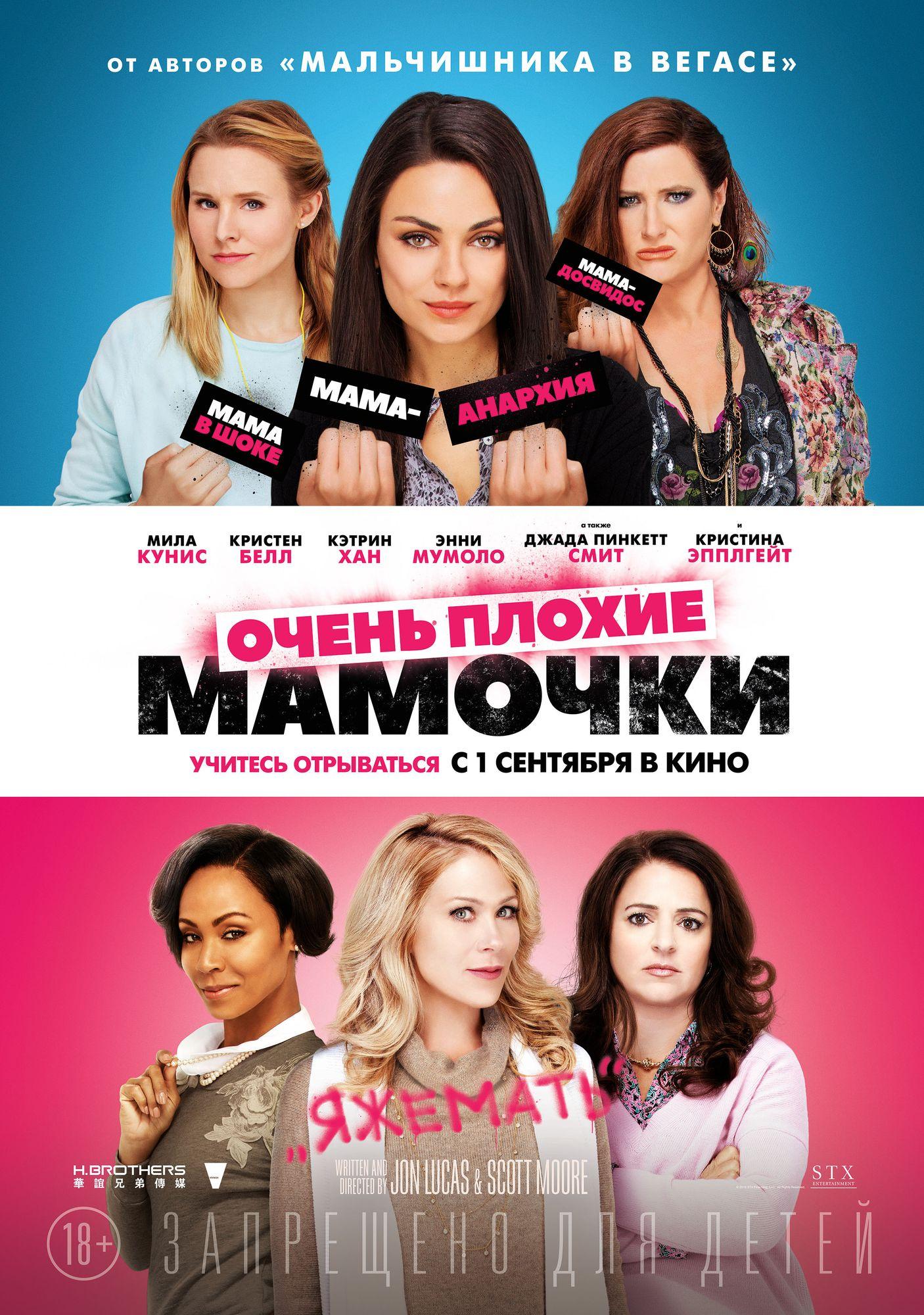 «Кино В Краснотурьинске Афиша» — 2012
