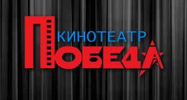выборгский театр афиша на февраль 2016
